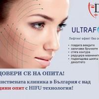 Mоделиране на лицето без скалпел. Как да избера подходяща процедура?
